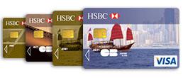 hsbc bank card